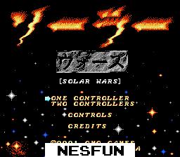 Solar Wars 2001